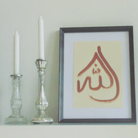 "Arabic ""Allah""  - brown on white - DIN A4 - Arabic Calligraphy Wall Art Print handmade written - original by misssfaith"