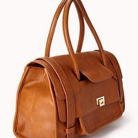 Luxe Faux Leather Carryall