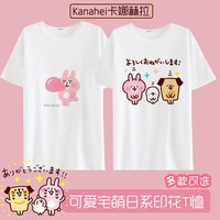 Kanahei Cute Kawaii Japanese Shirt 9 Styles