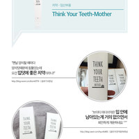 Buy VT Think Your Teeth Bad Breath Care 50g | YesStyle