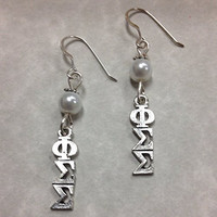 Phi Sigma Sigma Lavaliere Earrings with Pearl Accent Beads, officially licensed