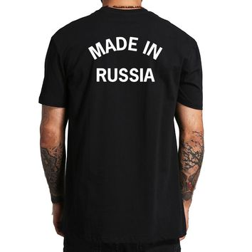 Made in Russia T-Shirts - Men's Top Tee