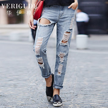 Veri Gude Washed Jeans Ripped Hole Pants for Women Light Blue Straight Style