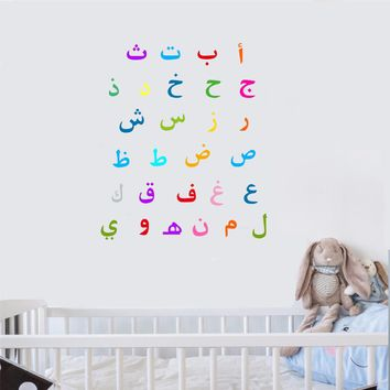 Yanqiao Colorful Arabic Letter Wall Sticker Quote Art Decor Kids Room Bedroom Playroom Nursery Decal Self Adhesive