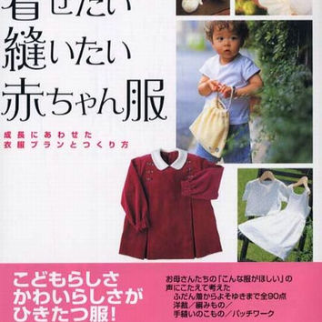 Baby Clothes & Goods - Japanese Pattern Book for  Boy, Girl Babies - Sewing, Crochet, Knitting, Patchwork - From Casual to Formal - B632