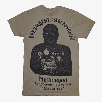 "Russian Prison Tattoo ""We Are Everywhere"" (Coco) T-Shirt"