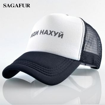 Trendy Winter Jacket n Print Grid Cap For Boy Outdoor Hiking Trucker Cap Breathable Mesh Snapback Casual Brand Dad Hat Summer Baseball Cap Men AT_92_12