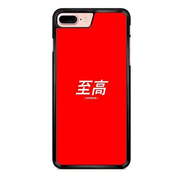 Supreme Japanese 21 iPhone 7 Plus Case
