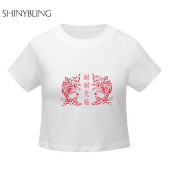 Shinybling Sexy Street Style Punk Crop Top Red Chinese Characters Carp Print Tee Top White Short Sleeve tumblr T-shirt female