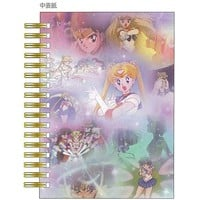 Sailor Moon A6 W Ring Notebook Ver. 7th A Japan - VeryGoods.JP