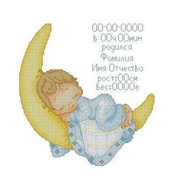 Top Quality Lovely Counted Cross Stitch Kit Birth Certificate Certification Sleeping Sleep Infant Baby Boy and Girl Moon
