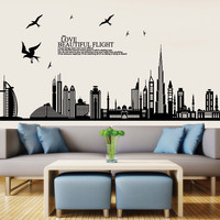 Removable Wall Sticker City Silhouette Buildings Art Decals Mural DIY Wallpaper for Room Decal 60 * 90cm