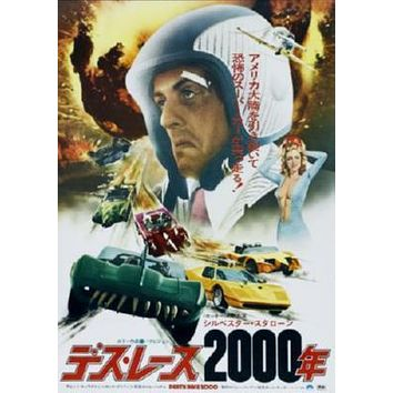 Death Race 2000 Japanese Movie poster Metal Sign Wall Art 8in x 12in
