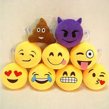 Party favors Keychain Stuffed Plush Home Textile QQ Facial Emotions Pillow Children Toys Yellow Round Cushion 6 inches