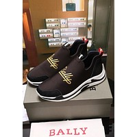 Bally Winston Men's Brown Calf Trainer Sneakers Shoes - Sale
