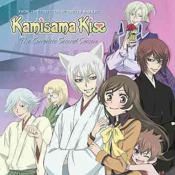 KAMISAMA KISS:SEASON TWO