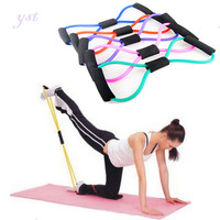 NEW Resistance Training Bands Tube Workout Exercise for Yoga 8 Type Body Building Fitness Equipment Tool
