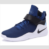 NIKE simple coconut shoes breathable sports shoes Blue