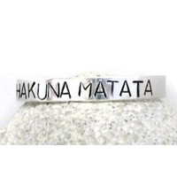 Amazon.com: Hakuna Matata Hand Stamped SIB Bracelet - Aluminum, Adjustable; Handcrafted in USA by Foxwise Jewelry: Everything Else