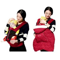 Baby Carrier's Cover with Pockets