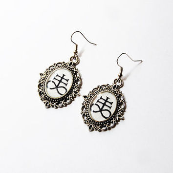 Sulfur (Brimstone - Leviathan Cross - Satanic Cross) - Handmade Vintage Cameo Pendant Dangle Earrings