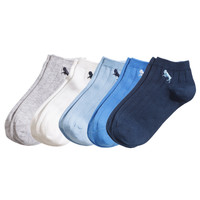 H&M - 5-pack Ankle Socks - Dark blue - Kids