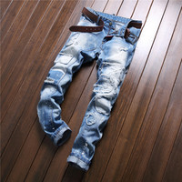 Summer Mosaic Men Slim Baggy Jeans Fashion Pants Jeans [6541748483]