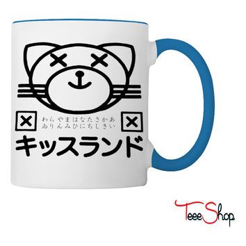 After Hours Exclusive Coffee & Tea Mug