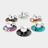 Hirst: Mixed Anamorphic Cup And Saucer Set                                                                                       | MoMA