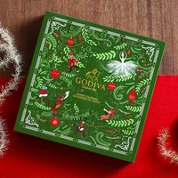 Chocolate Advent Calendar | GODIVA