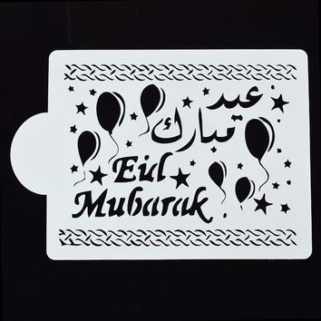 1PC Eid Mubarak design Reusable Stencil Airbrush Painting Art DIY Home Decor Scrap booking Album Crafts Free Shipping