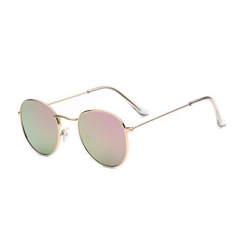 Women's Round BOHO Style Metal Framed Mirrored Rainbow Lense Sunglasses UV400