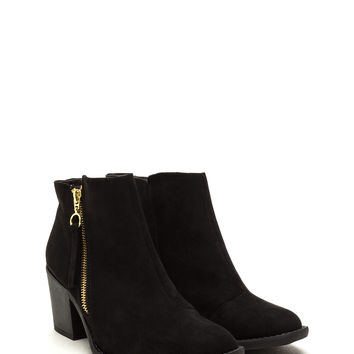 Wow The Crowd Faux Suede Booties