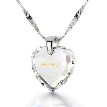 """""""I Love You"""" in Elvish, 925 Sterling Silver Necklace, Cubic Zirconia"""