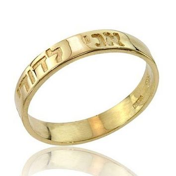 Gold Hebrew Wedding Band