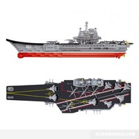 Liaoning Aircraft Carrier - Lego Compatible Model