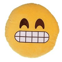 Sanheshun Cute 32cm Emoji Smiley Emoticon Round Cushion Pillow Stuffed Plush Soft Toy Gift (Hunger)