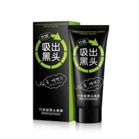 70ml Bamboo Charcoal Purifying Blackhead Remover Peel-Off Facial Cleaning Face Mask With Retail Box HT