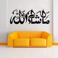 Wall Sticker Pattern Living Room Bedroom Decoration Stickers [6043115969]