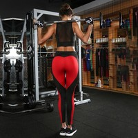 Women's Sexy Yoga Pants Hips Push Up Peach Shape Leggings