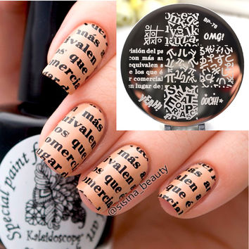 Alphabet Theme Nail Art Nail Stamping Plates Template BORN PRETTY BP76 DIY Nail Stamp Print Image Plate Set # 21807
