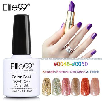 Elite99 10ml Alcoholic Removal UV Nail Gel Varnish 3 in 1 One Step Nail Gelpolish Long Lasting Soak off Gel Nail Polish Lacquer