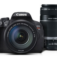 Canon EOS Rebel T5i EF-S 18-135 IS STM Lens Kit with EF-S 55-250mm f/4-5.6 IS II | Canon Online Store