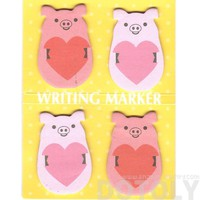 Piglet Pig and Heart Shaped Animal Memo Post-it Writing Markers | Stationery