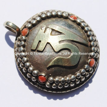 Ethnic Tibetan OM Mantra Pendant with Studded Border, Brass OM Lettering & Coral Inlays - Tibetan Om Pendant - WM5168C