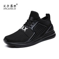 2018 Tennis Shoes for Men Lightweight Breathable Air Mesh Sports Shoes Men Walking Jogging Athletic Trainers Shoes Plus Size 47