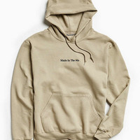 Made In The 90's Hoodie Sweatshirt | Urban Outfitters