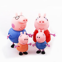 kids toys dolls Hot Sale Peppa Pig Toys Dolls Daddy Mummy Pig George Pepa Pig Family Set 4pcs/lot with Box (Color Multicolor) = 1945732420