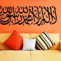 Creative Decoration In House Wall Sticker. = 4799120516