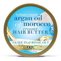 Hydrate + Repair Argan Oil of Morocco Creamy Hair Butter Leave In or Rinse Out